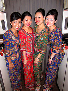 Singapore airlines cabin crew vacancy for 9 asian for Korean air cabin crew requirements