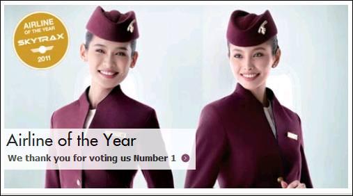 Qatar Airways Jakarta Recruitment May 2012 Forum Pramugari