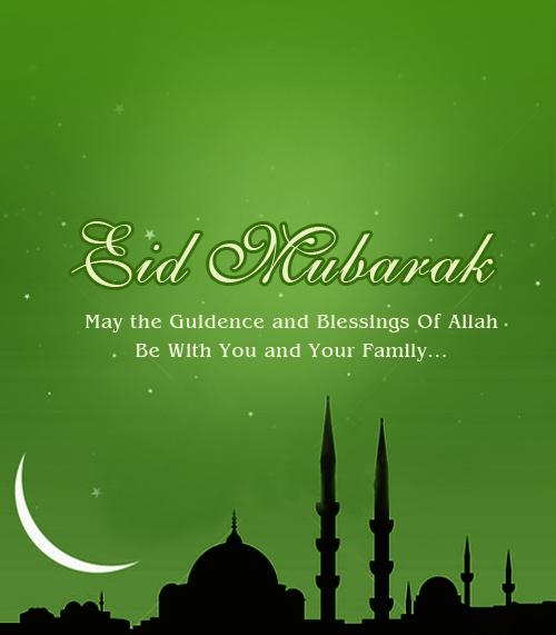 Happy Eid Mubarak, Dears!